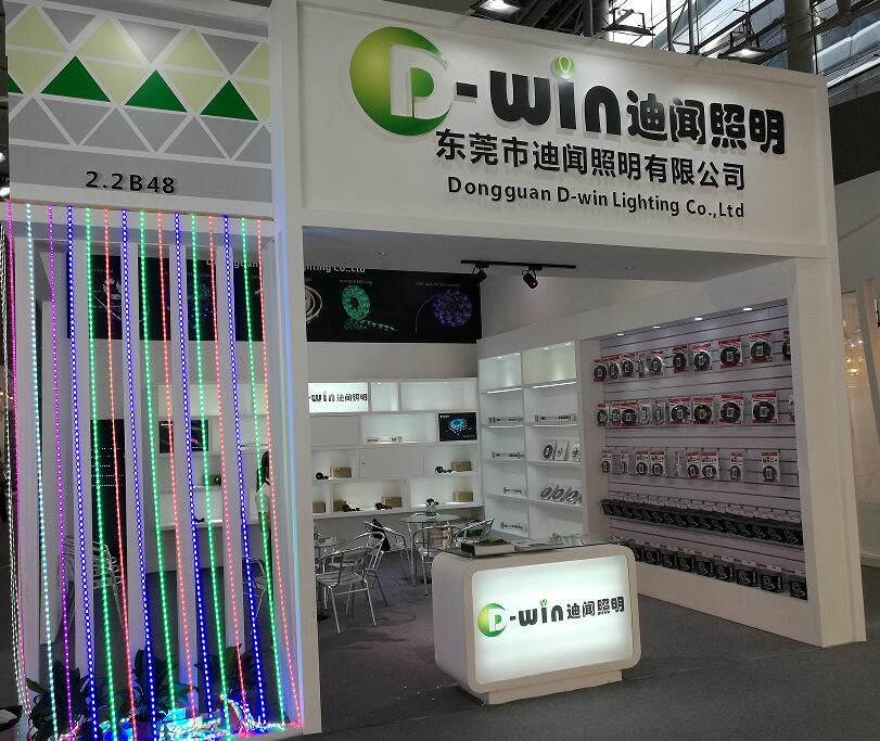 2016 GuangZhou International lighting Exihibition
